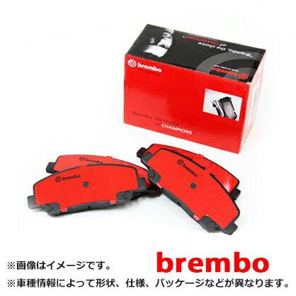 brembo ブレンボ ブレーキパッド フロント レッド 日産 セドリック / グロリア HY34 99/6〜04/10 P56 058S
