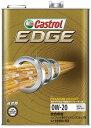 Castrol カストロール エンジンオイル EDGE エッジ 0W-20 4L缶 | 0W20 4L 4リットル オイル 車 人気 交換 オイル缶 油…
