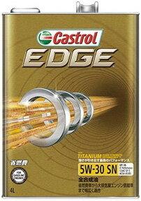 Castrol カストロール エンジンオイル EDGE エッジ 5W-30 3L缶
