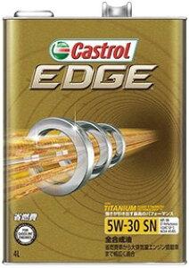 Castrol カストロール エンジンオイル EDGE エッジ 5W-30 3L缶 ? 5W30 3L 3リットル オイル 車 人気 交換 オイル缶 油 エンジン油 車検 オイル交換 ポイント消化