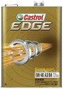 Castrol カストロール エンジンオイル EDGE エッジ 0W-40 4L缶 | 0W40 4L 4リットル オイル 車 人気 交換 オイル缶 油 エンジン油 ポイント消化