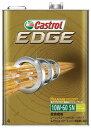 Castrol カストロール エンジンオイル EDGE エッジ 10W-60 1L缶 | 10W60 1L 1リットル オイル 車 人気 交換 オイル缶 …
