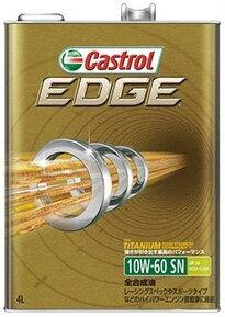 Castrol カストロール エンジンオイル EDGE エッジ 10W-60 20L缶