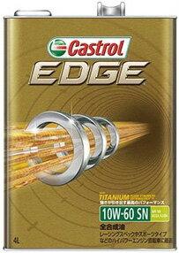Castrol カストロール エンジンオイル EDGE エッジ 10W-60 4L缶