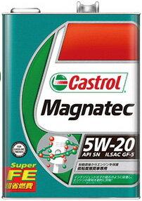 Castrol カストロール エンジンオイル MAGNATEC マグナテック 5W-20 4L缶