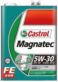 Castrol カストロール エンジンオイル MAGNATEC マグナテック 5W-30 3L缶