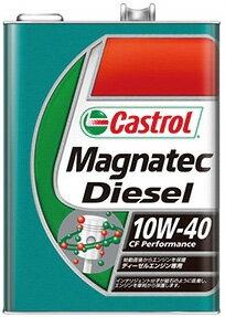 Castrol カストロール エンジンオイル MAGNATEC マグナテック DIESEL 10W-40 4L缶