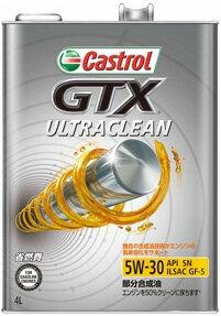 Castrol カストロール エンジンオイル GTX ULTRACLEAN 5W-30 3L 缶