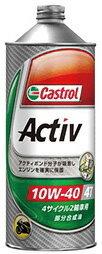 Castrol カストロール エンジンオイル ACTIV 4T 10W-40 1L缶