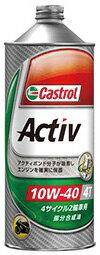 Castrol カストロール エンジンオイル ACTIV 4T 10W-40 20L缶