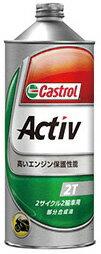 Castrol カストロール エンジンオイル ACTIV 2T 1L缶