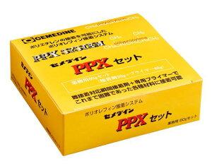 CEMEDINE セメダイン PPXセット 瞬間接着剤PPX 20g プライマーPPX3 40g AC-110 | 瞬間接着剤 接着剤 無色透明 ポリオレフィン用 ポリエチレン ポリプロピレン フッ素樹脂 シリコーンゴム ポリアセター