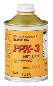 CEMEDINE セメダイン プライマー PPX3 200ml AC-112   PPX-3 プライマー 無色透明