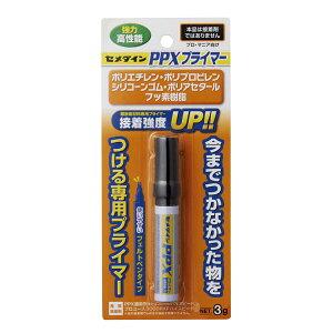 CEMEDINE セメダイン PPXプライマー 3g CA-086 | 使いやすい ペンタイプ プライマー