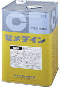 CEMEDINE セメダイン 575F 15kg 缶 RK-131   多用途 合成ゴム系 クロロプレンゴム 接着剤 貼り合わ 強力 接着 クロロプレンゴム ゴム 金属 ボード 金属板 皮 木 硬質プラスチック タイル コンクリート