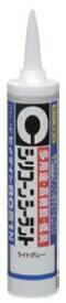 CEMEDINE セメダイン 8051N ライトグレー 330ml カートリッジ SR-143 | シリコーン系 シーリング材 シリコーンシーラント アクリル ポリカーボネート フッ素鋼板 ガルバリウム鋼板 高耐久 高耐候 防カビ 低臭 高モジュラス プラスチック 下地 取り合い目地