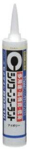 CEMEDINE セメダイン 8051N アイボリー 330ml カートリッジ SR-144 | シリコーン系 シーリング材 シリコーンシーラント アクリル ポリカーボネート フッ素鋼板 ガルバリウム鋼板 高耐久 高耐候 防カ