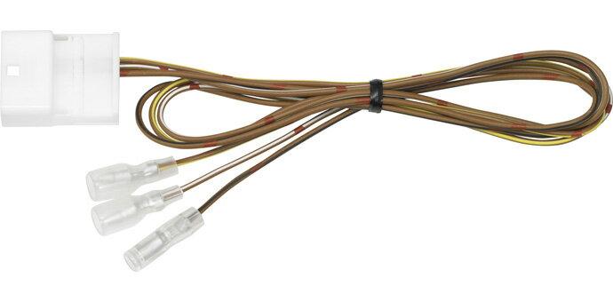 clarion クラリオン トヨタ純正ステアリングリモコン専用ケーブル(20Pタイプ)H01-ST