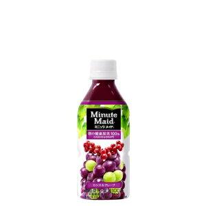 ミニッツメイドカシス&グレープ 350ml PET 入数 24本 1 ケース | 果汁 ミニッツメイド グレープ コカ・コーラ コカコーラ cocacola こかこーら 生活習慣病 活性酸素除去 ポリフェノール 豊富 健康果