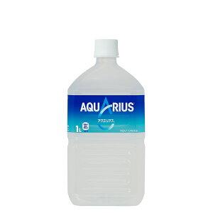 アクエリアス 1.0L PET 入数 12本 1 ケース | スポーツ コカ・コーラ コカコーラ cocacola こかこーら ミネラル アミノ酸 クエン酸 リフレッシュ スッキリ 味わい 果糖ぶどう糖液糖 塩化Na クエン酸