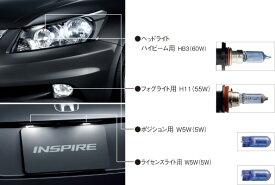 HONDA ホンダ INSPIRE インスパイア ホンダ純正 ハイケルビンバルブ(2個セット)ヘッドライト ハイビーム用 HB3(60W)