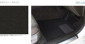オリジナルフロアマットデラックスTOYOTAトヨタサクシード4WDH24/4〜H26/8プロボックス4
