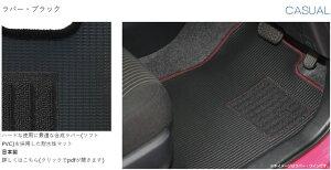 フロアマットカジュアルBMWX3(E83)H16/7〜H23/3[BMWX31]
