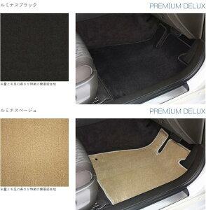 オリジナル フロアマット プレミアム DAIHATSU ダイハツ ハイゼット カーゴ 福祉車/スローパー/車イス部分 H16/12〜H23/12 アトレー8U車椅子スペース用   車種別 カーマット 床 車 高品質 日本製 上