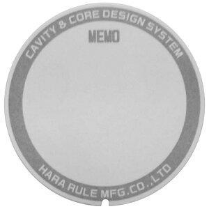 プロマート メモシール50MM HOMEMO50