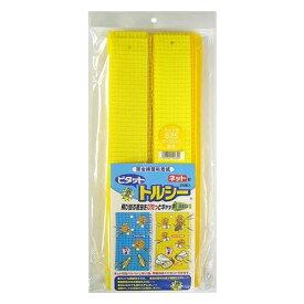 一色本店 トルシー ネット付S25黄色 50X35025マイイリ