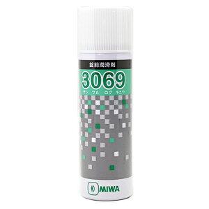 清水 錠前潤滑剤スプレーープロ仕様 3069ー70ML