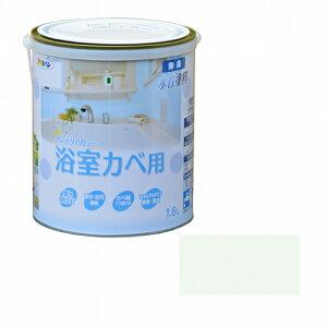 アサヒペン NEWインテリアカラー浴室壁 1.6Lペールグリーン