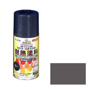 アサヒペン 耐熱塗料スプレー 300MLーグレー