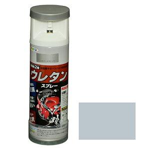 アサヒペン 2液ウレタンスプレー 300MLーシルバーM