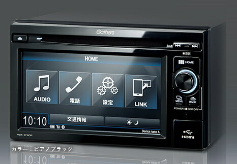HONDA ホンダ 純正 FIT フィット ディスプレイオーディオ WX-171CP 本体 2017.6〜仕様変更 08A00-1W0-400