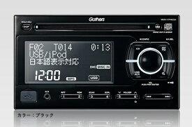 HONDA ホンダ 純正 JADE ジェイド CD/USBチューナー WX-174CU 本体 2017.3〜仕様変更 08A00-4W0-250