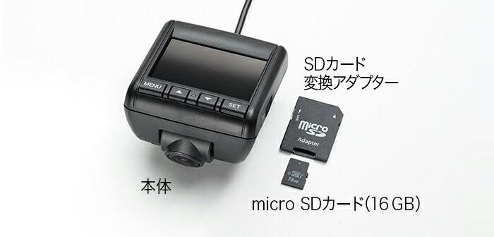 HONDA ホンダ 純正 S660 ドライブレコーダー 2018.5〜仕様変更 08E30-PA2-A00