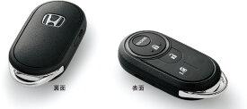 HONDA ホンダ 純正 NBOX N-BOX エヌボックス リモコンエンジンスターター 本体 リア左側パワースライドドア装備車用 2017.8〜仕様変更 08E91-E7Y-000B