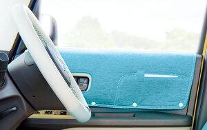 HONDA ホンダ 純正 NBOX N-BOX エヌボックス ドアライニングカバー ツィーター装備無し車用/運転席側(スカイブルー)・助手席側(グレー)セット 2017.8〜仕様変更 08F58-PA1-010