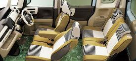 HONDA ホンダ 純正 NBOX N-BOX エヌボックス シートカバー スーパースライドシート仕様車用/フロント・リアアームレスト装備車用 2018.4〜仕様変更 08P32-PD2-000D