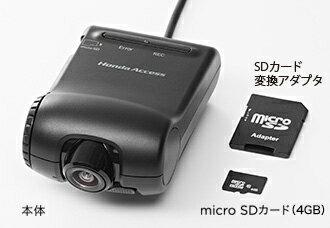 HONDA ホンダ CR-Z ホンダ純正 ドライブレコーダー(カメラ一体型タイプ) 【 2015.8〜次モデル】
