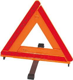HONDA ホンダ FIT フィット ホンダ純正 停止表示板【 2012.05〜次モデル】 | 三角表示板 折りたたみ コンパクト 緊急 危険防止 ポイント消化