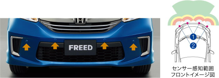 HONDA ホンダ FREED フリード ホンダ純正 フロントセンサー(超音波感知システム・4センサー) 【 2014.4〜次モデル】
