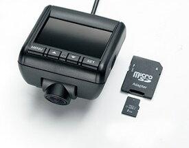 HONDA ホンダ JADE ジェイド ホンダ純正 ドライブレコーダー カメラ一体型/液晶モニター付タイプ 2015.10〜次モデル