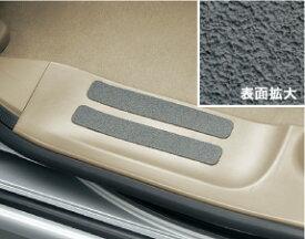 HONDA ホンダ 純正 NBOX+ N-BOX+ plus エヌボックスプラス ノンスリップステッカー(滑り止めシート/リア用左右セット) 2012.7〜2012.11