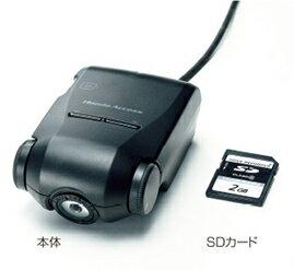 HONDA ホンダ ODYSSEY オデッセイ ホンダ純正 ドライブレコーダー 2014.5〜次モデル