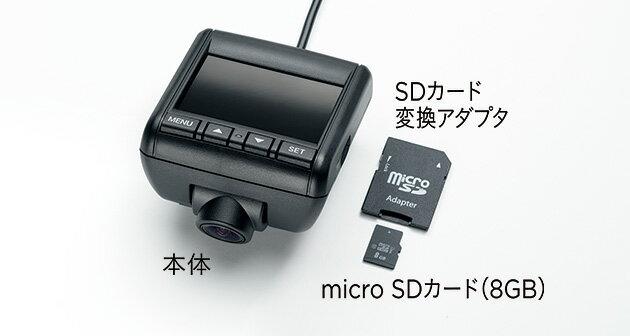 HONDA ホンダ ODYSSEY オデッセイ ホンダ純正 ドライブレコーダー (カメラ一体型/液晶モニター付) 2016.2〜次モデル