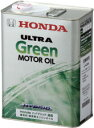 HONDA ホンダ 純正 エンジンオイル ウルトラ GREEN 4L 缶 送料1件分で同梱は6缶まで