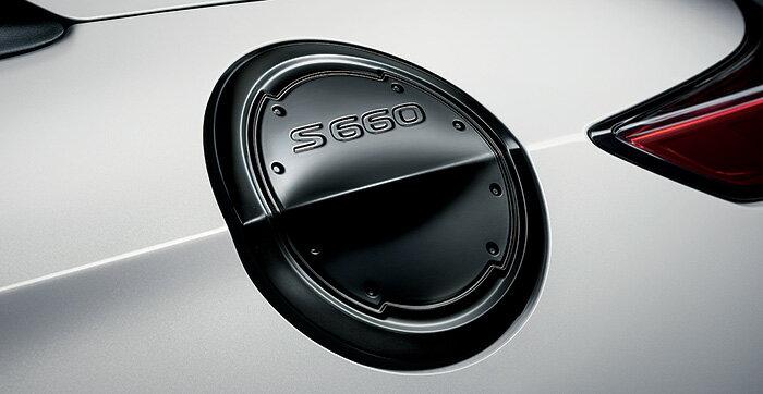 送料無料 HONDA ホンダ S660 ホンダ純正 フューエルリッド(アルミ製 ブラック塗装)【 2015.3〜次モデル】