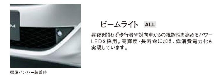 HONDA ホンダ STREAM ストリーム ホンダ純正 ビームライト【 2010.4〜2012.3】